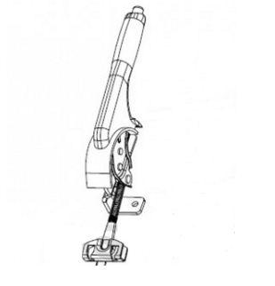 Рычаг ручного тормоза (бежевый) Geely MK 1014001661