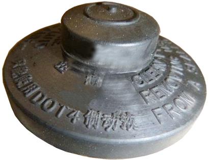 Крышка бачка главного тормозного цилиндра Geely MK 1014003370
