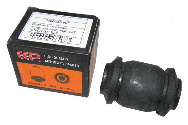 Сайлентблок переднего рычага передний EEP (Япония) Geely X-7 1014020007/EEP