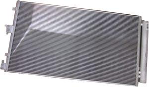 Радиатор кондиционера (2.0 л./2.4 л.) Geely EC-8 1017000211