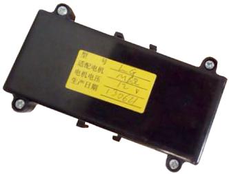 Блок управления люком Geely MK 1017000991
