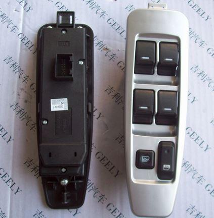 Кнопки стеклоподъемника двери передней левой (серебристый) Geely MK 1017002539
