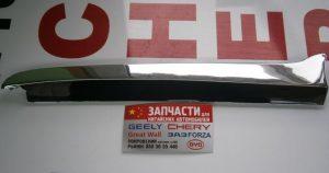 Накладка решетки радиатора правая Geely MK-1 1018002990