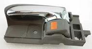 Ручка двери внутренняя левая Geely MK 101800529300653