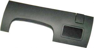 Крышка панели нижняя (чёрная) Geely CK 101801003600601