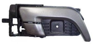 Ручка двери внутренняя правая Geely EC-7 1068002076