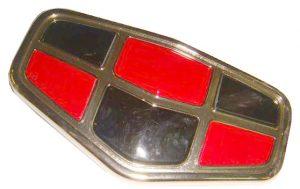Эмблема крышки багажника (седан) Geely EC-7 1068020189