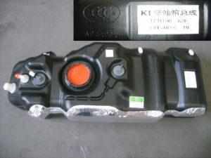 Бак топливный в сборе (2.8 D) Great Wall Hover 1101100-K08