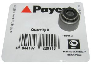 Сальник впускного клапана (1.5 л./1.8 л.) Payen (Германия) Geely EC-7/FC/SL/X-7 1030000800 1136000057/Payen