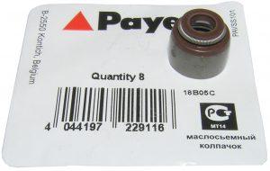 Сальник выпускного клапана (1.5 л./1.8 л.) Payen (Германия) Geely EC-7/FC/SL/X-7 1030000900 1136000059/Payen
