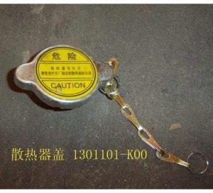 Крышка радиатора охлаждения Great Wall Hover 1301101-K00