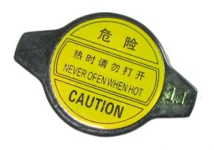 Крышка радиатора охлаждения Geely CK/MK 1601457180