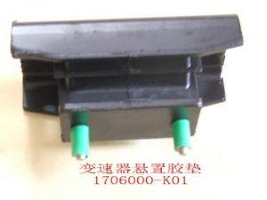 Подушка КПП 4X4 Great Wall Hover 2.0/2.4, Safe F1 1706000-K01