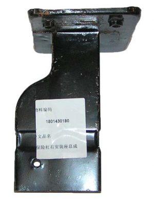 Кронштейн усилителя переднего бампера правый Geely CK 1801430180