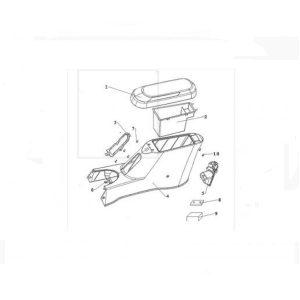 Подлокотник (серый) Geely CK 180219618001-01
