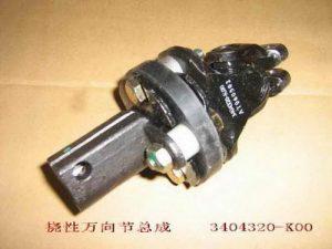 Кардан рулевого механизма нижний с муфтой Great Wall Hover 3404320-K00 3404320-K00