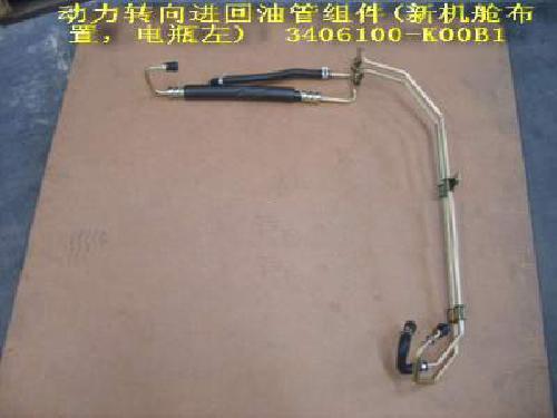 Трубка, патрубок гидроусилителя руля Great Wall Hover