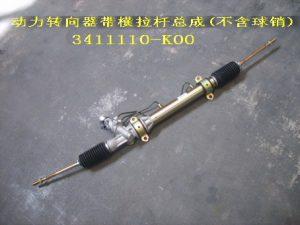 Рейка рулевая в сборе Great Wall Hover/Safe F1 3411110-K00