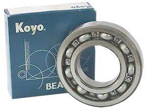 Подшипник дифференциала (малый) Koyo (Япония) Geely CK/MK/EC7/FC/SL/X-7/LC 343-6315702/Koyo