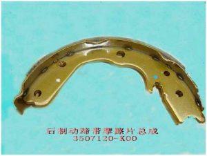 Колодки ручного тормоза к-т Great Wall Hover/Safe F1 3507120-K00