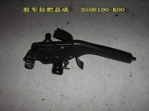 Рычаг стояночного тормоза в сборе Great Wall Hover 3508100-K00 3508100-K00