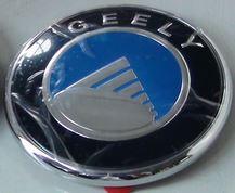 Эмблема решетки радиатора Geely CK-1/CK-2/CK-1F / крышки багажника (седан) Geely MK 3903041009