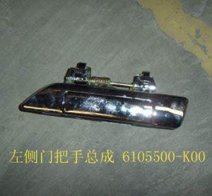 Ручка двери наружная левая Great Wall Hover H3/Haval H5 6105500-K00