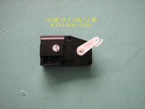 Электропривод заслонки горячего и холодного воздуха отопителя Great Wall Hover 8101300-K00 8101300-K00