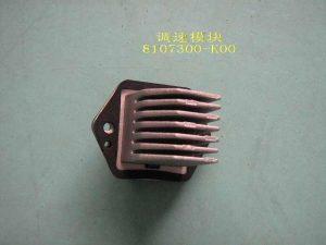 Реостат отопителя Great Wall Hover 8107300-K00 8107300-K00