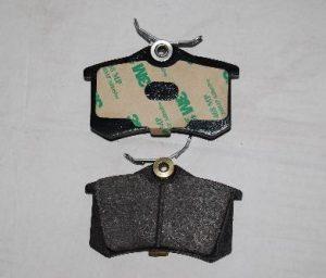 Колодки тормозные задние (нового образца) Chery Eastar B11-3502080BA