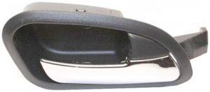 Ручка двери внутренняя правая Lifan 520 LAX6105400
