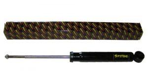 Амортизатор задний Fitshi(Китай) Chery M11(Чери М11) M11-2915010/Fitshi