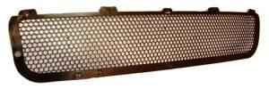Решетка в бампер Chery Kimo S12-2803519