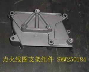 Кожух ремня ГРМ средний Great Wall Hover SMW250184 SMW250184